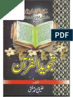 TAJVEEDUL_QURAN.pdf
