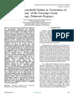 The Role of Household Mother in Economics of  Fisherman of the Torosiaje Ocean Village, Pohuwato Regency