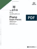 ABRSM Piano Gr 1- 82015-16
