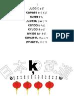 nippon page