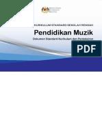 DSKP KSSR Semakan 2017 PMz Tahun 3