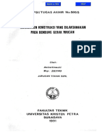 jiunkpe-ns-s1-1991-283140-19837-gerak_mrican-cover