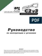 CAYMAN_C2v31