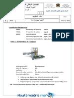 examens-national-2bac-sci-genieur-smb-2017-r.pdf