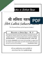 Lalita+Sahasranama+07-18.pdf