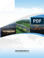 Company Profie CRGL.pdf