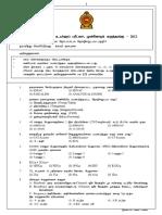 MCQ - QuestionsTM P-1.pdf