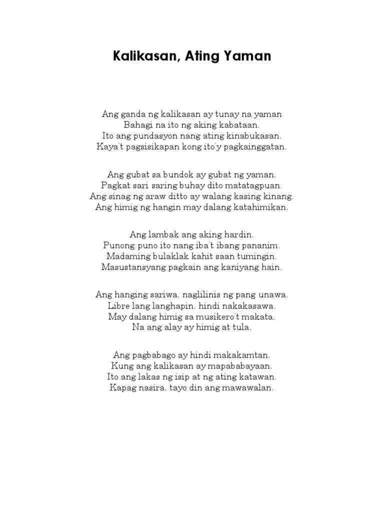 Alagaan kalikasan lyrics ating DENR HYMN