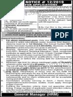 3 Ads of Public Sector Organization