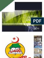 AKF Report