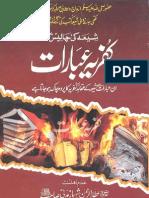 Shia Ki 40 Kufria Ibaraat