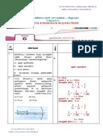 12 PHY MCQ VOL 2 Solution tm