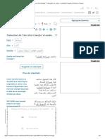 l'aire d'un triangle - Traduction en arabe - exemples français _ Reverso Context