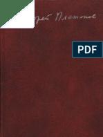 platonov_zapisnye_knizhki_materialy_2000_text.pdf