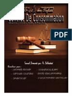 rapport contrat de consommation