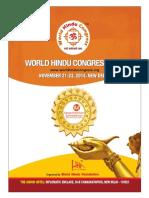 WHC-2014-Brochure1.pdf