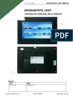DMT80480T070_15WT_数据手册