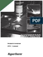 PWM200_i.pdf