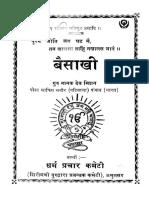 Vaisakhi Tract No. 86