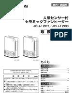 513805.pdf
