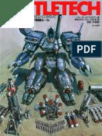 The Art of Battletech (Japanese edition)