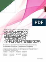 LG_2280_RUS