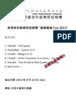 HKYPO Concert 2013