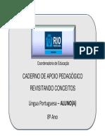 lp8.pdf