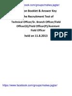 markfed --Field-Officer