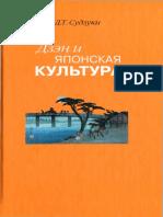 суд_1.pdf