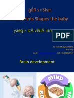 Imprints shapes baby