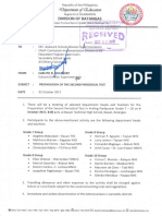 Division Memorandum_s2017_220