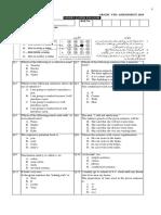 Model Paper English Paper Grade-VIII