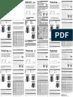 Tokina 163.pdf