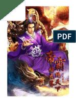 0501-0600 Emperor's Domination.pdf