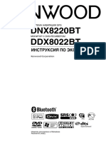 Kenwood ddx8022bt.pdf