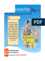 rbl-bank-csp-aeps.pdf