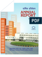 CBRI-Annual-Report-2017-2018-1.pdf