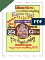 Viswakarma Darpan_ 30th Issue-novemberr2010