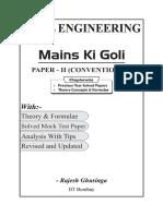 STEEL JKG.pdf