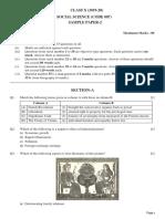 SAMPLE PAPER-2.docx