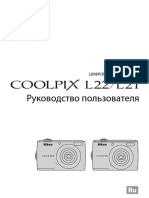 Nikon Coolpix L22-L21 Manual RU