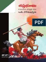 Shaptabhoomi - Bandi Narayana Swami.pdf