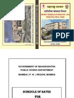 Thane PWD DSR 15-16.pdf