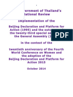 13208Thailand_review_Beijing20 (1)