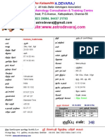 Kishore_Kadhirvedu