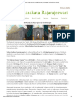 Marakatarajeswari _ Rajarajeswari _ Jayalakshmi Mata _ Sri Ganapathi Sachchidananda Swamiji