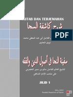 Terjemah Kasyifatus Saja Syarah Safinatun Naja Jilid 1.pdf