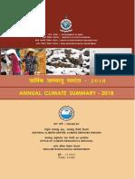 annual_summary_2018.pdf