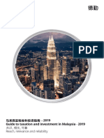 my-tax-guide-to-taxation-investment-in-malaysia-2019.pdf
